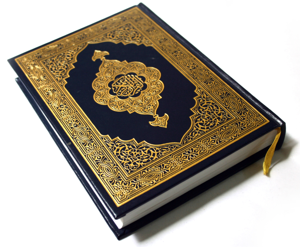 Qur'an Memorization and Tajweed